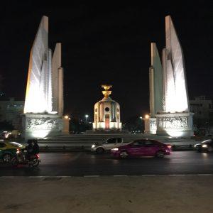 民主記念塔 Democracy Monument. อนุสาวรีย์ประชาธิปไตย